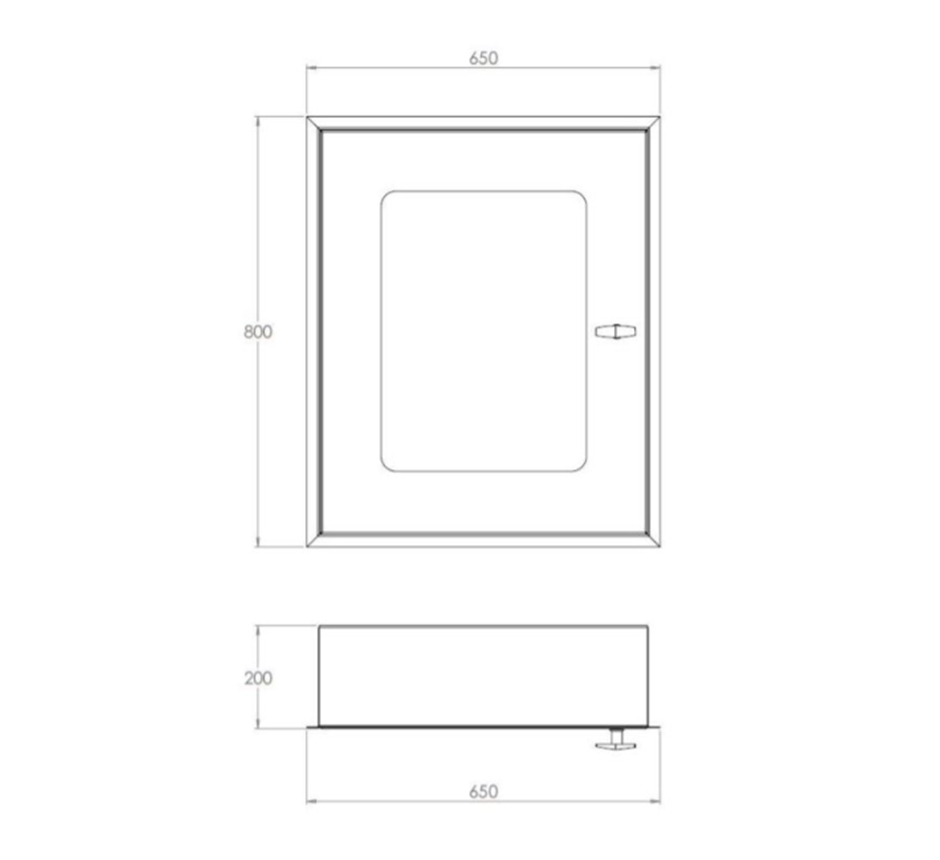 Line drawing of Kent's Fire Extinguisher Cabinets